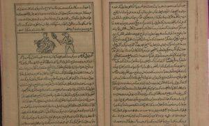 کتاب حل مشکلات نوشته طمطم هندی