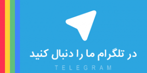 کانال تلگرام چیمِن بوکز - کانال علوم غریبه