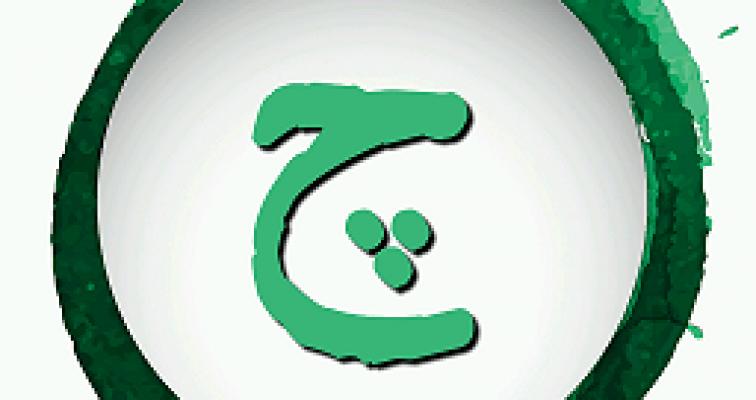 ثبت نام در چیمِن بوکز – چرا بهتره در وبسایت ما ثبت نام کنید؟