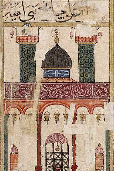 کتاب البهلان نوشته عبدالحسن بن احمد اصفهانی