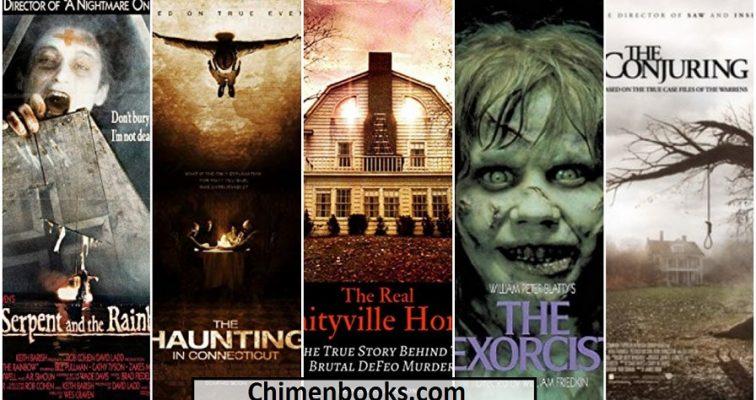 پنج فیلم ترسناک بر اساس واقعیت